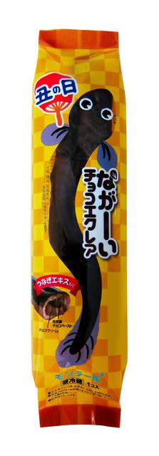 【モンテール】土用の丑に長〜いエクレア ウナギのエキス入り 18日売り出し ->画像>16枚