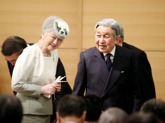 【昭和の日】天皇皇后両陛下、『みどりの式典』にご出席 [無断転載禁止]©2ch.netYouTube動画>16本 ->画像>2枚
